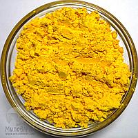 Краситель пищевой Хинолиновый (желтый), Индия|10 гр.