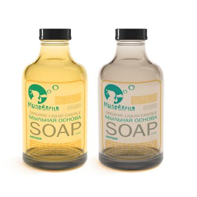 Основа для мыла Англия 0,5 кг, Stephenson Group Ltd