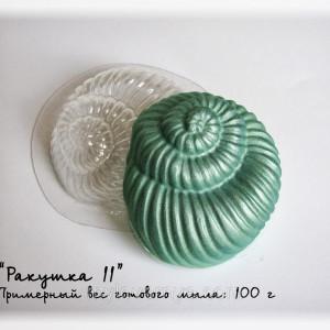 Пластиковая форма Ракушка