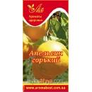 Эфирное масло Апельсин Горький, 5 мл. / 10 мл.