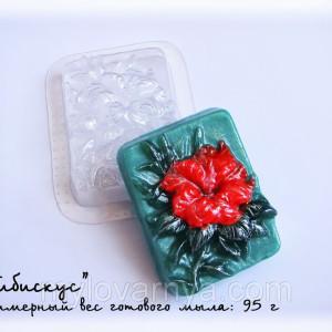Пластиковая форма Цветок Гибискуса