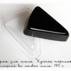 Пластиковая форма Кусочек тортика