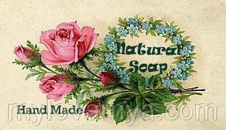 Наклейка «Роза» 1 лист (30 шт.)